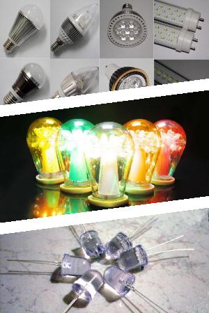 Лампы на светодиодах 12 вольт