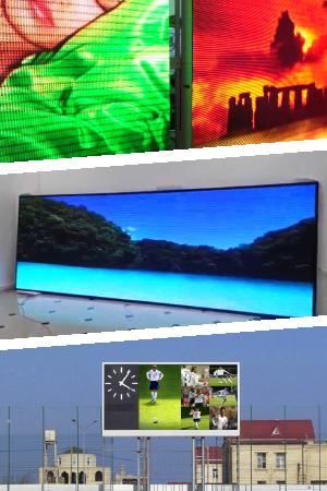 DIP экраны
