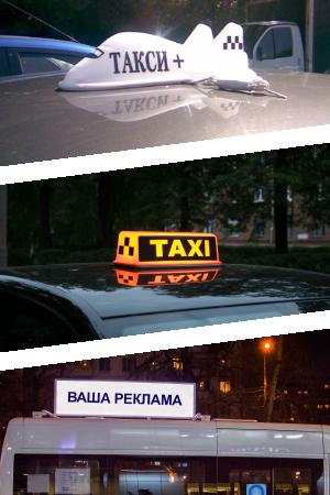 Преимущества светодиодного лайтбокса для такси