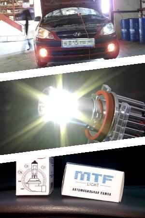 Лампа LED MTF для авто